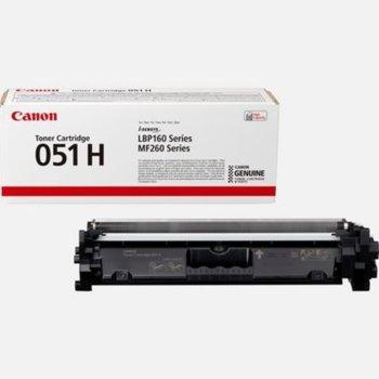 Тонер касета за Canon i-SENSYS LBP162dw/MF264dw/MF267dw/MF269dw - black - 2169C001AA - Canon - Заб.: 4100k image
