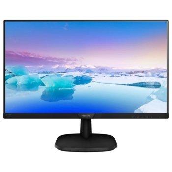 """Монитор Philips 243V7QDAB, 23.8""""(60.45 см) IPS панел, FullHD, 5ms, 100000000:1, 250 cd/m2, HDMI, DVI, VGA, колонки image"""