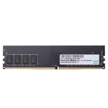 Памет 8GB DDR4 2400 MHz, Apacer EL.08G2T.GFH, 1.2V image