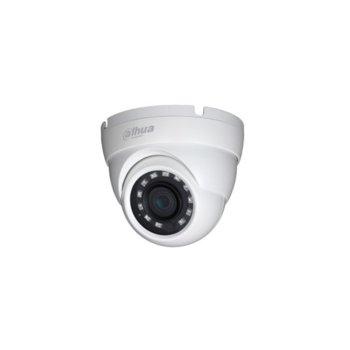 Dahua HAC-HDW1000M-0280B-S3 product