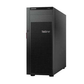 Lenovo ThinkServer TS460 70TR0020EA product