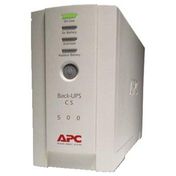 APC Back-UPS 500VA product