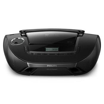 CD радиокасетофон Philips AZB1839, 2.0, 2W RMS, LCD дисплей, USB, 3.5mm жак, черен image