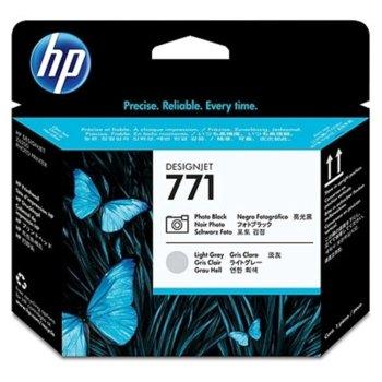 HP 771 (CE020A) Black/Light Gray product