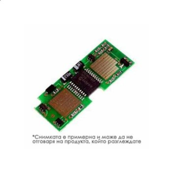 ЧИП (chip) за Samsung CLP610/660/6210 - Yellow - CLP-Y660B - Неоригинален, заб.: 5500k  image