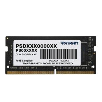 Памет 8GB DDR4 2666MHz, Patriot Signature PSD48G266681S, 1.2V image