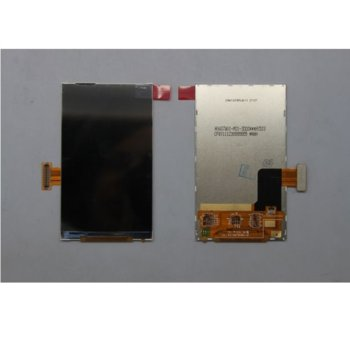 Samsung i8150 Galaxy W / S8530 LCD product