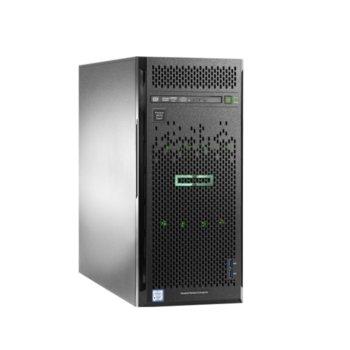 Сървър HPE ML110 G10 (PERFML110-005), десетядрен Cascade Lake Intel Xeon 4210 2.2/3.2 GHz, 16GB DDR4 RDIMM, без твърд диск, 2x 1GbE, 5x USB 3.0, No OS, 2x 800W PSU  image