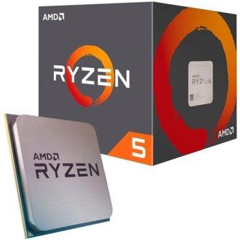 Процесор AMD Ryzen 5 1600 шестядрен (3.2/3.6GHz, 3MB L2/16MB L3 Cache, AM4) BOX, с охлаждане Wraith Stealth image
