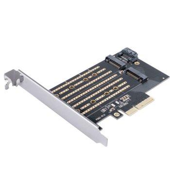 Контролер Orico PDM2, от PCIe x4 към M.2 NVME  image