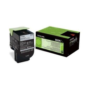 Lexmark 80C20K0 Black product