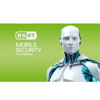Софтуер ESET Mobile Security, за мобилни устройства, Android image