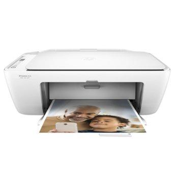 Мултифункционално мастиленоструйно устройство HP DeskJet 2620, цветен, принтер/копир/скенер, 4800 x 1200 dpi, 20стр/мин, Wi-Fi, USB, A4 image