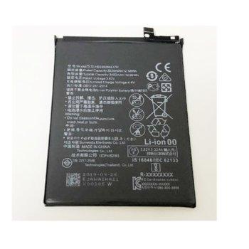 Батерия (заместител) Huawei HB396286ECW за Huawei P Smart 2019, Honor 10 Lite, 3400mAh/3.82V image