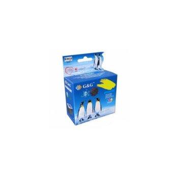 ГЛАВА HP Business Inkjet 2200/2250 printers / Officejet 9110/9120/9130 - Magenta - C4837A - G&G - Неоригинален заб.: 28ml image