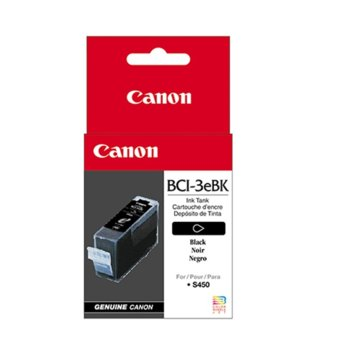Мастило за Canon BubbleJet S 400/ S 450/ S 500/ S 520/ S 530D/ S 600/ S630/ S 750/ S 800/ i550/ i560/ i6500/ i850/ i865/ BJC-3000/BJC-6000/ BJC-6100/ BJC-6200/ BJC-6500 - Black - P№ 4479A002 - 420k image