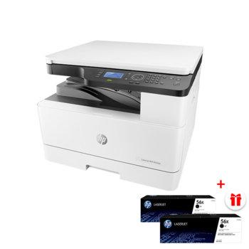 Мултифункционално лазерно устройство LaserJet MFP M436dn с подарък две касети CF256X (Black), монохромен принтер/копир/скенер, 1200x1200dpi, 23 стр/мин, USB 2.0, LAN, двустранен печат, A3 image