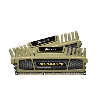 2x8GB DDR3 1600MHz Corsair Vengeance™ product