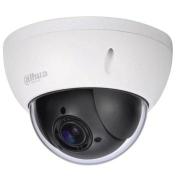 HDCVI камера Dahua SD22204I-GC, куполна, 2 Mpix(1920x1080@25fps), 2.7-11mm моторизиран обектив, външна IP66/IK10 image