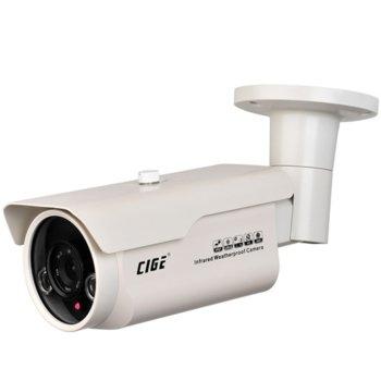 IP камера CIGE DIS-745WL, 1.3Mpix, 8мм обектив, 50м IR прожектор image