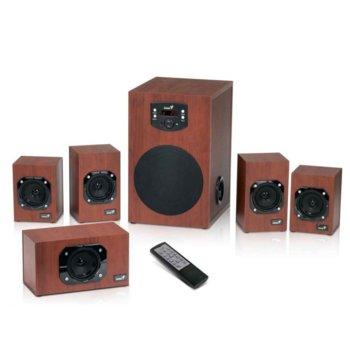 Genius SW-HF5.1 4800 product