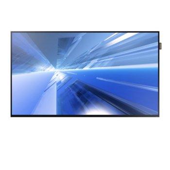 """Публичен дисплей Samsung DC55E, 55"""" (139.7 cm) Full HD D-LED BLU, HDMI, DVI, D-SUB image"""