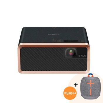 Проектор Epson EF-100 B с подарък безжична колонка Logitech Ultimate Ears WONDERBOOM 2 (сива), 3LCD, WXGA (1280 x 800), 15,000:1, 3600 lm, HDMI, USB Type A, USB Type B, VGA image