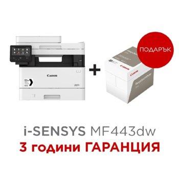 Мултифункционално лазерно устройство Canon i-SENSYS MF443dw с подарък Canon Recycled paper Zero A4 (кутия), монохромен принтер/копир/скенер, 600 x 600 dpi, 38 стр./мин, USB, LAN, Wi-Fi, A4 image