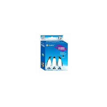 ГЛАВА ЗА EPSON STYLUS PHOTO R265/R360/RX560 - Black - T0801 BK - G&G - Неоригинален заб.: 8ml. image