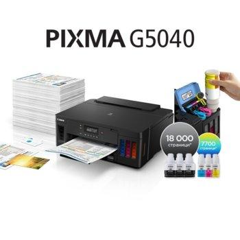 Мастиленоструен принтер Canon PIXMA G5040, цветен, 4800 x 1200 dpi, 28 стр/мин, Wi-Fi, LAN, USB, A4 image