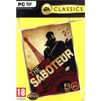 The Saboteur product