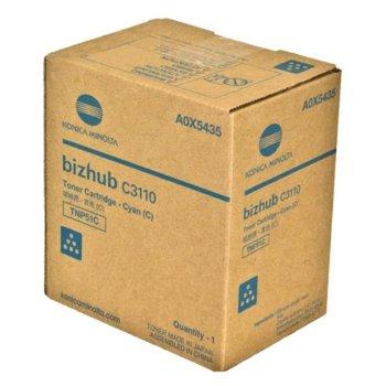 Тонер за Konica Minolta Bizhub C3110 - Cyan - TNP51C - Заб.: 5 000k image