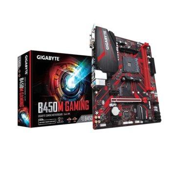 Дънна платка Gigabyte B450M Gaming, B450, AM4, DDR4, PCI-E (DVI&VGA&HDMI), 4x SATA 6Gb/s, 1x M.2 Socket, USB 3.1 Gen 1, Micro ATX image