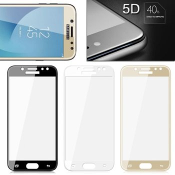 Tempered 3D Glass Samsung J5 2017 product