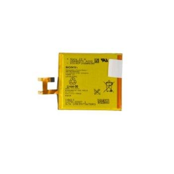 Батерия (oригинална) Sony Battery LIS1551ERPC за Sony Xperia M2, 3.7V, 2330mAh  image