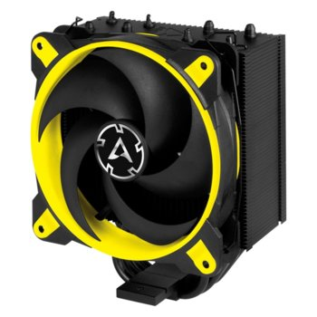 Охлаждане за процесор Arctic 34 eSports Yellow ACFRE00058A, съвместимост със сокети LGA2066/2011-3/2011-0/1151/1150/1155/1156 & AM4 image