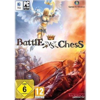Battle VS Chess product