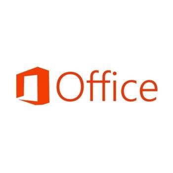 Софтуер Microsoft Office 365 Business Premium, EuroZone, абонамент за 1 година, за 1 потребител, български език image