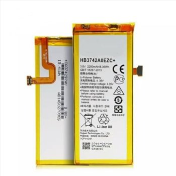 Батерия (заместител) Zik, за Huawei P8 Lite, 2200mAh image