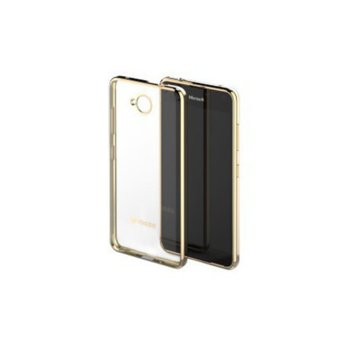 MS LUMIA 650 PROT CASE GOLD product
