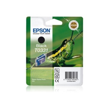 ГЛАВА ЗА EPSON STYLUS PHOTO 950 - Black - P№ C13… product