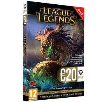 Игра League of Legends Prepaid Game Card 2800RP - Riot Points, за PC image