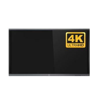 "Интерактивен дисплей Avtek TouchScreen 75 Pro4K, 75"" (190.5cm) 4K UHD 16:9 мултитъч дисплей, 1200:1, 330 cd/m2, 2x HDMI, 1x VGA, 2x USB 2.0 image"