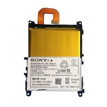 Батерия (заместител) за Sony Xperia Z1 mini / M51W HQ, 3000mAh/3.8V image