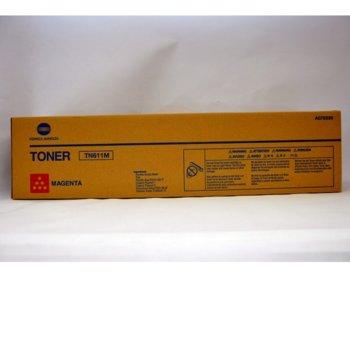 КАСЕТА ЗА KONICA MINOLTA BIZHUB C451/C550/C650 product