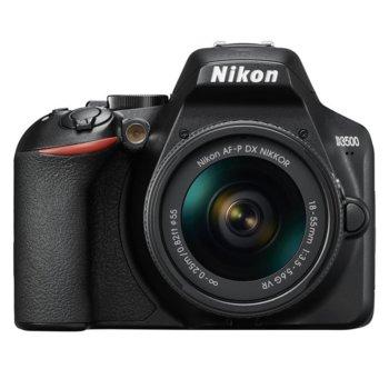 "Фотоапарат Nikon D3500 в комплект с обектив Nikon AF-P 18-55mm VR и Nikon DX Upgrade Kit, 24.2 Mpix, 3.0"" (7.62 cm) TFT дисплей, SDXC/HC, HDMI, USB, Bluetooth image"