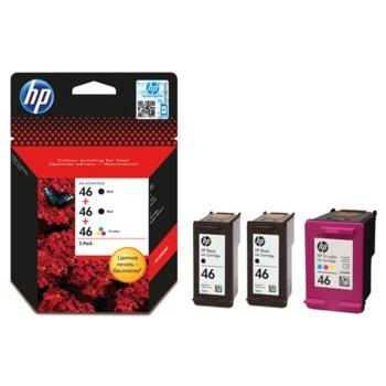 Касета за HP Deskjet Ink Advantage 2520hc - Black/Color - 3 Pack - P№ F6T40AE - 1500/1500/750k image