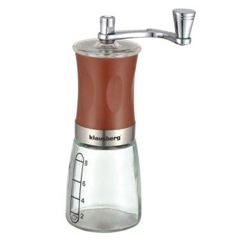 Кафемелачка Klausberg KB 7176, механична, 160 гр. вместимост, 8 чаши, регулиране на големина, стъкло, кафява image