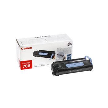 КАСЕТА ЗА CANON LBP MF 6500 Series - Black product