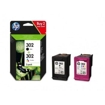 HP 302 (X4D37AE) Black/Tri product